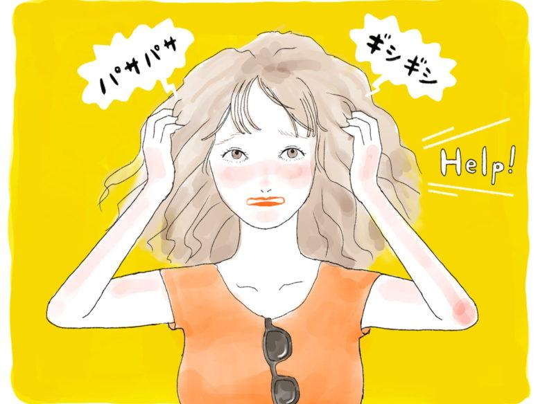 傷んだ髪に悩む女の子